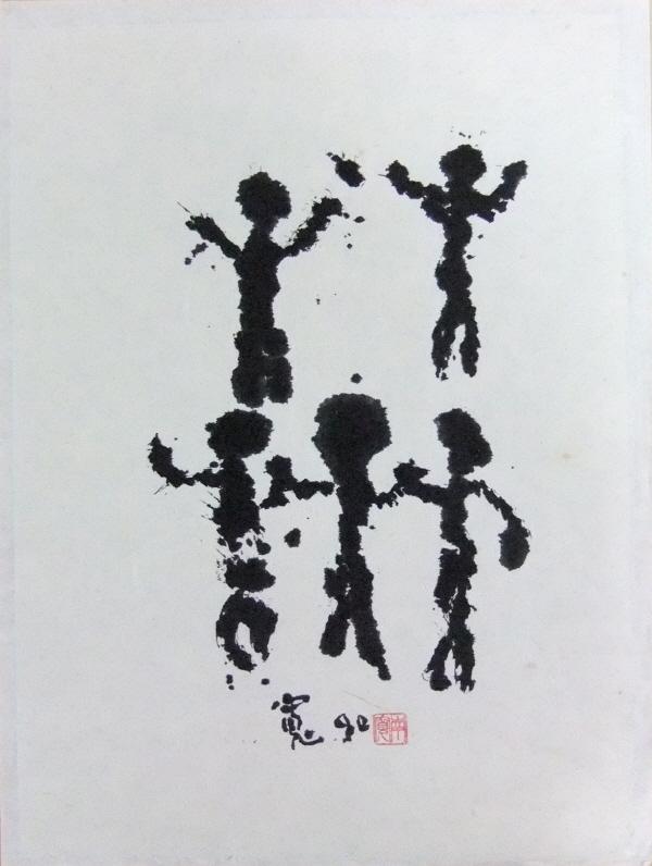b1990007.jpg
