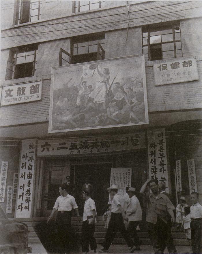195206부산정부청사a.jpg