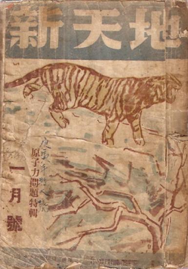 1950년1월호.jpg