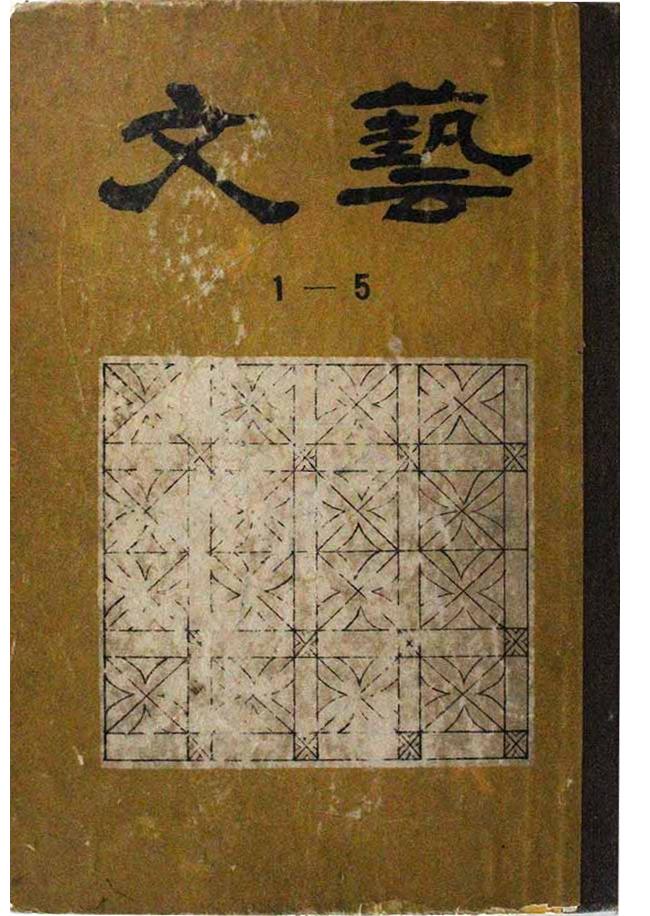 문예_194908.jpg