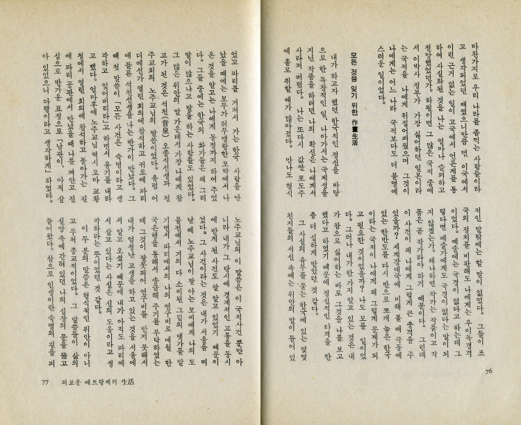 Ap76-77.jpg