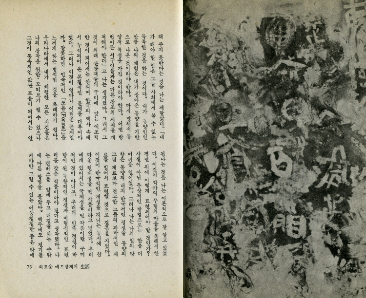 Ap72-73.jpg