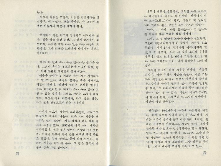 Ap22-23.jpg