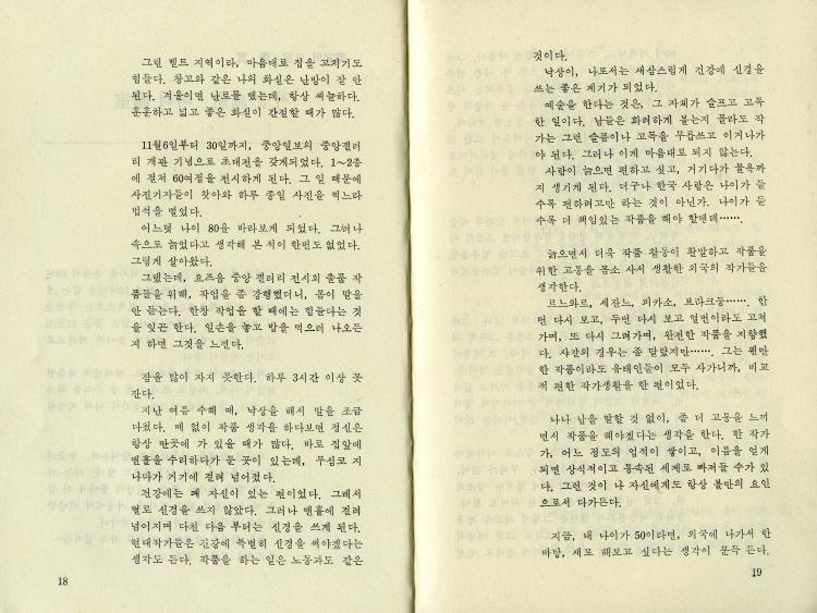 Ap18-19.jpg