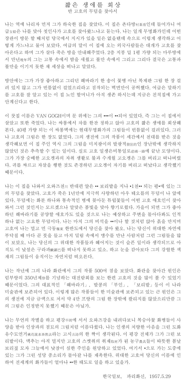 짧은생애를회상_남관 복사.jpg